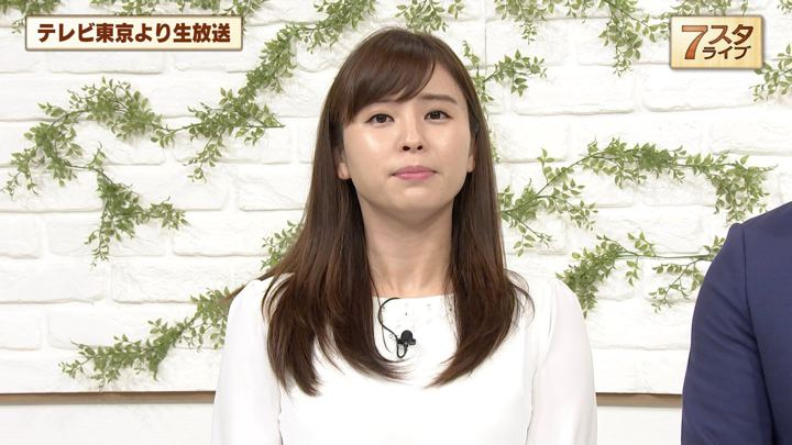 2019年04月26日角谷暁子の画像06枚目