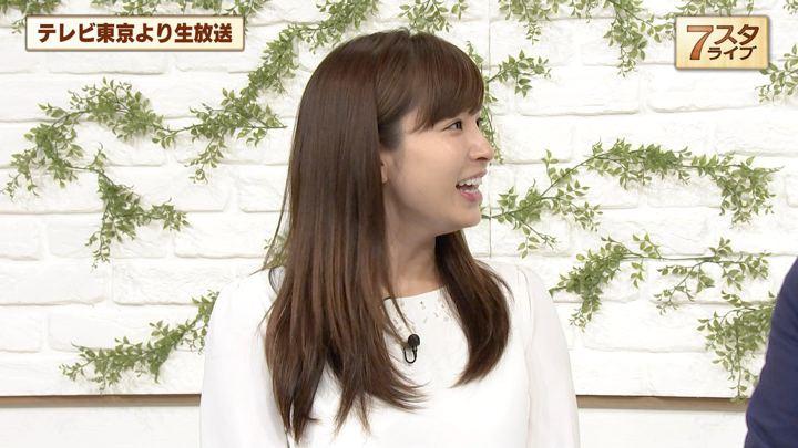2019年04月26日角谷暁子の画像08枚目