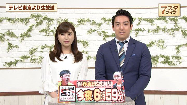 2019年04月26日角谷暁子の画像09枚目