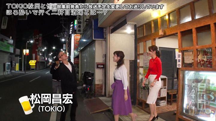 2019年04月27日角谷暁子の画像05枚目