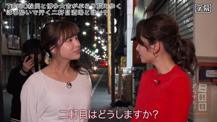 2019年04月27日角谷暁子の画像06枚目