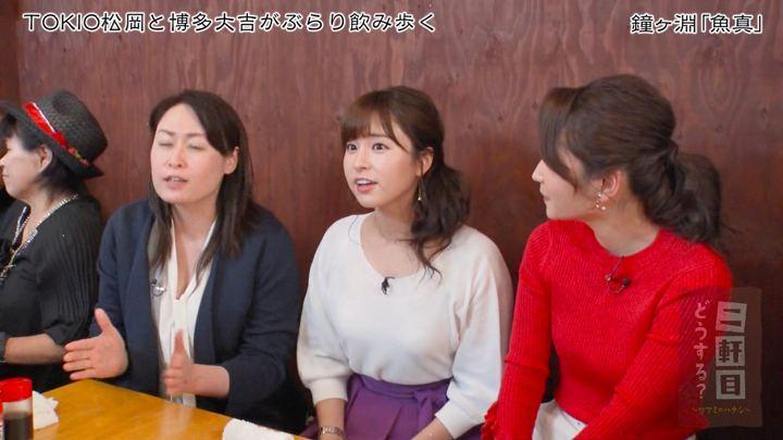 2019年04月27日角谷暁子の画像07枚目