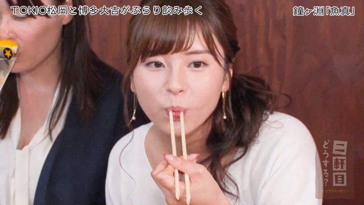 2019年04月27日角谷暁子の画像10枚目