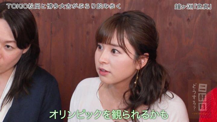 2019年04月27日角谷暁子の画像12枚目