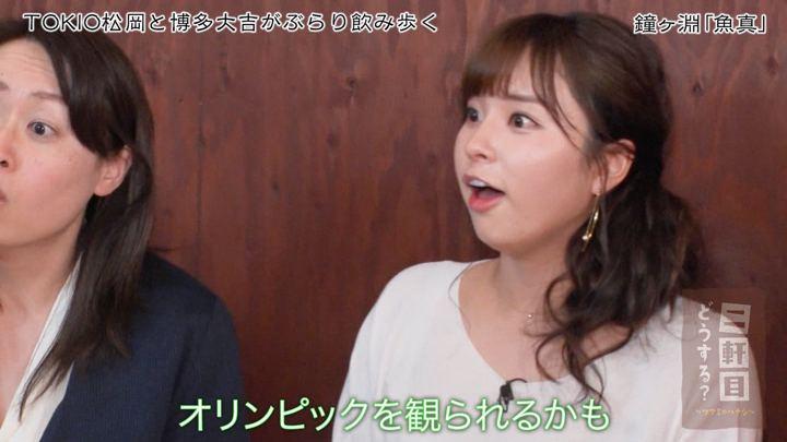 2019年04月27日角谷暁子の画像13枚目
