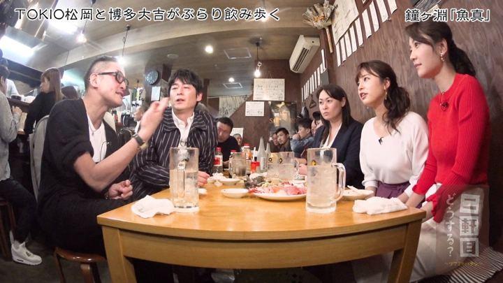 2019年04月27日角谷暁子の画像15枚目