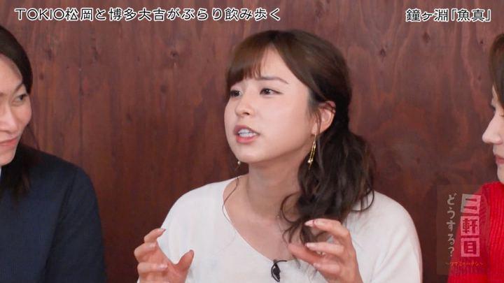 2019年04月27日角谷暁子の画像16枚目