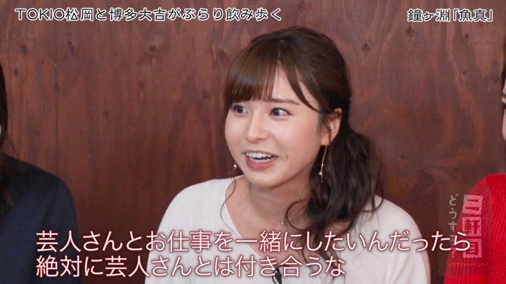 2019年04月27日角谷暁子の画像17枚目