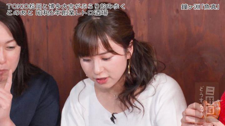 2019年04月27日角谷暁子の画像24枚目