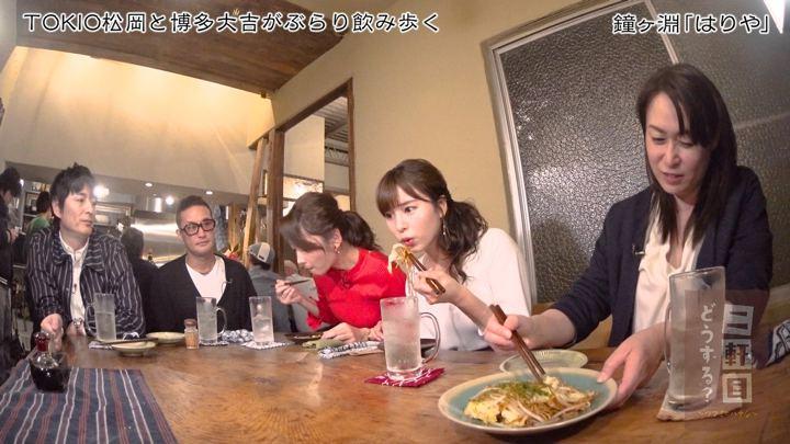 2019年04月27日角谷暁子の画像25枚目