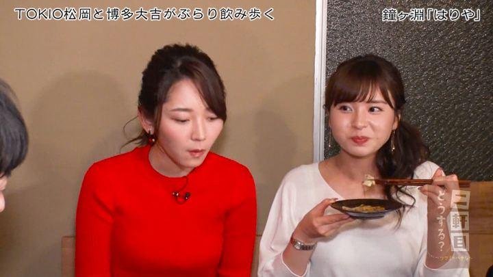 2019年04月27日角谷暁子の画像28枚目