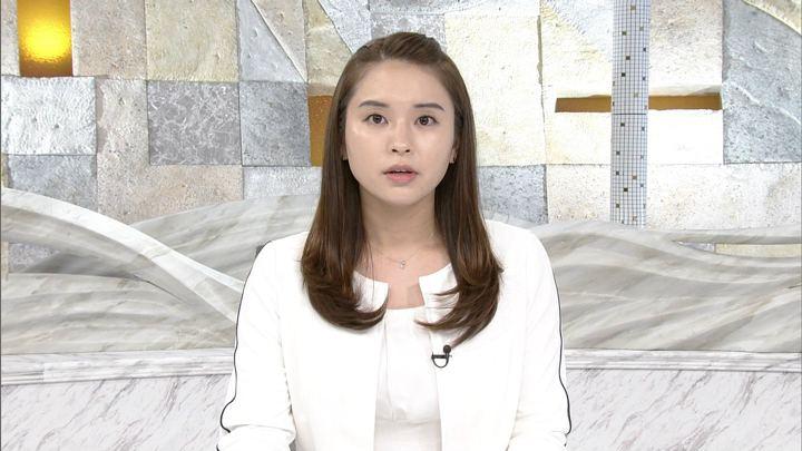 2019年04月28日角谷暁子の画像02枚目