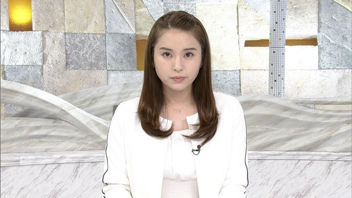 2019年04月28日角谷暁子の画像03枚目