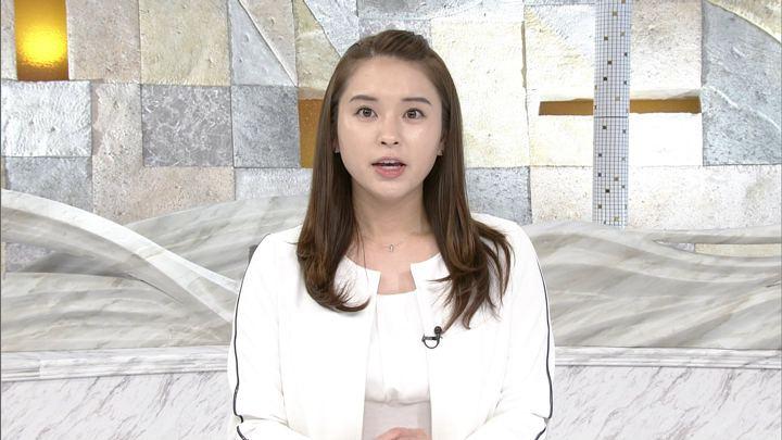 2019年04月28日角谷暁子の画像04枚目