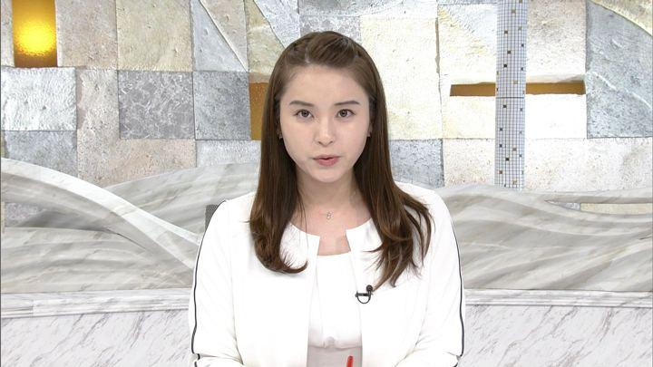 2019年04月28日角谷暁子の画像05枚目