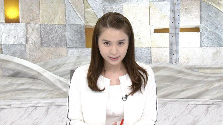 2019年04月28日角谷暁子の画像06枚目