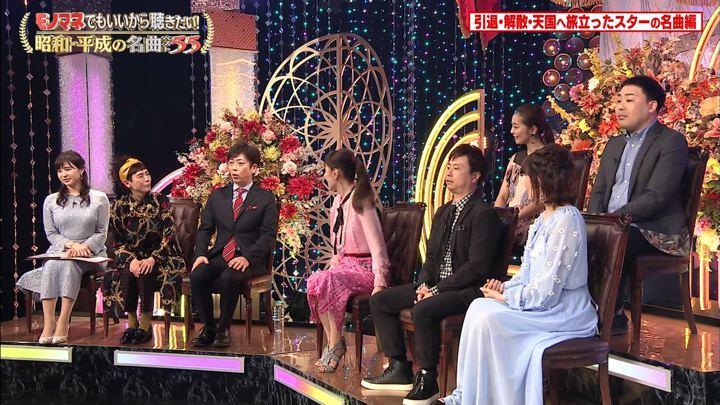 2019年05月02日角谷暁子の画像04枚目
