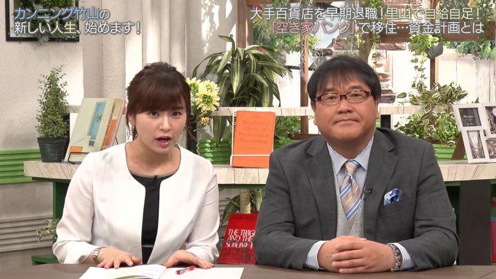 2019年05月05日角谷暁子の画像02枚目