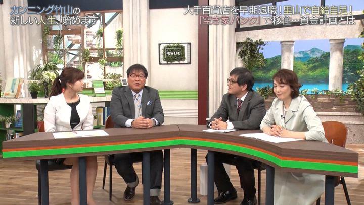 2019年05月05日角谷暁子の画像03枚目