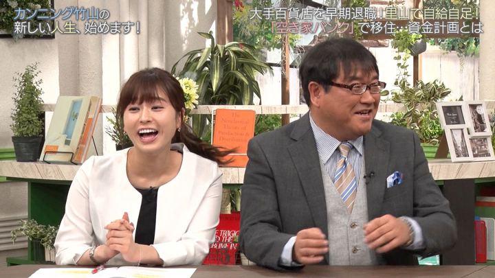 2019年05月05日角谷暁子の画像06枚目