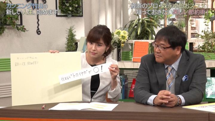 2019年05月05日角谷暁子の画像08枚目