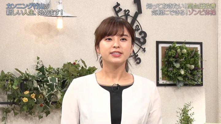2019年05月05日角谷暁子の画像09枚目