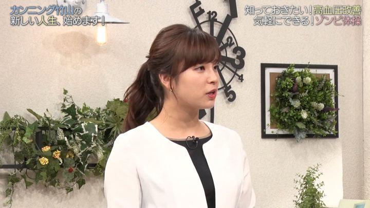 2019年05月05日角谷暁子の画像10枚目
