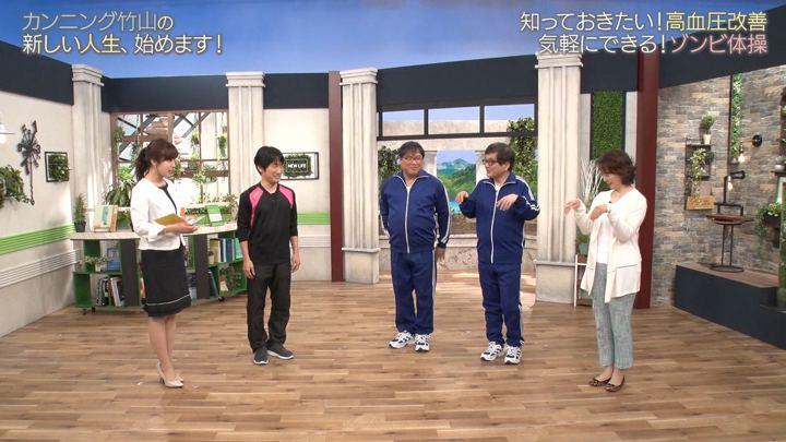 2019年05月05日角谷暁子の画像11枚目