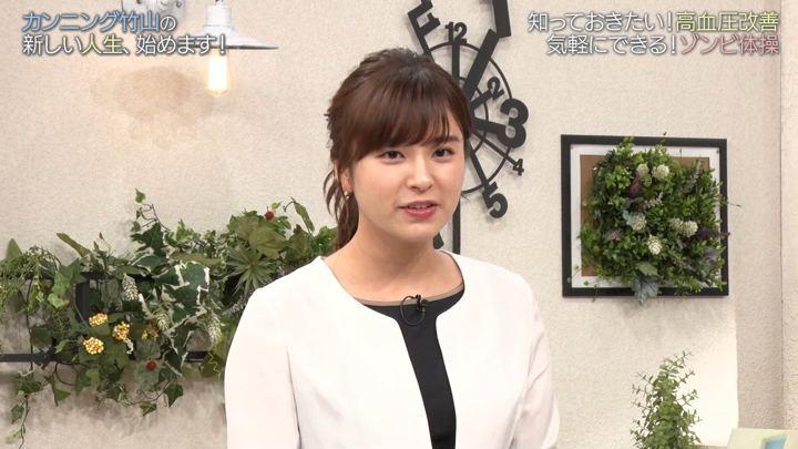 2019年05月05日角谷暁子の画像12枚目