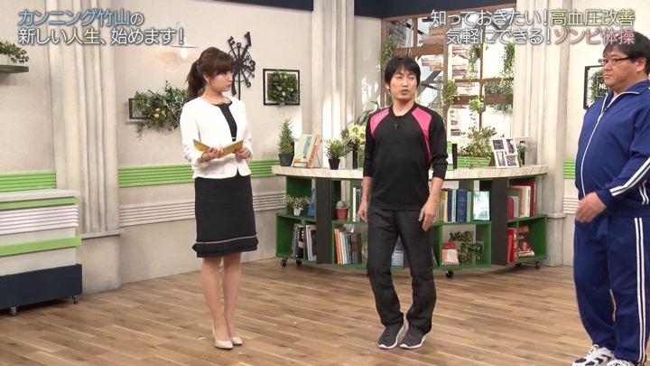 2019年05月05日角谷暁子の画像15枚目