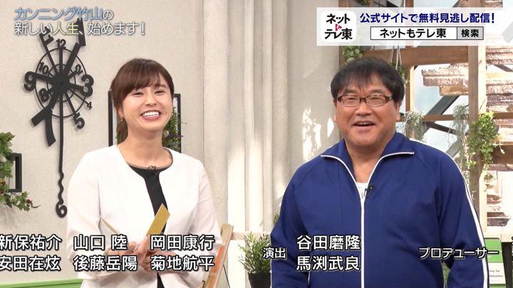 2019年05月05日角谷暁子の画像17枚目
