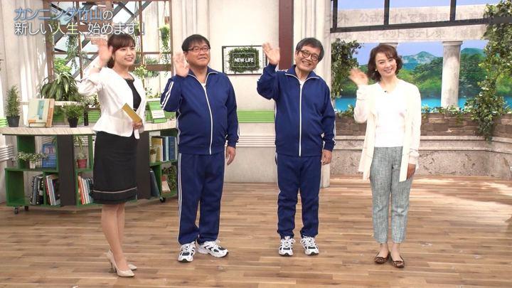 2019年05月05日角谷暁子の画像18枚目