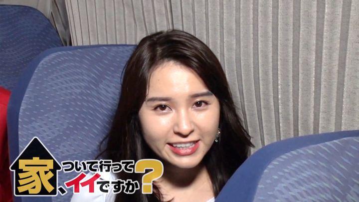 2019年05月06日角谷暁子の画像02枚目