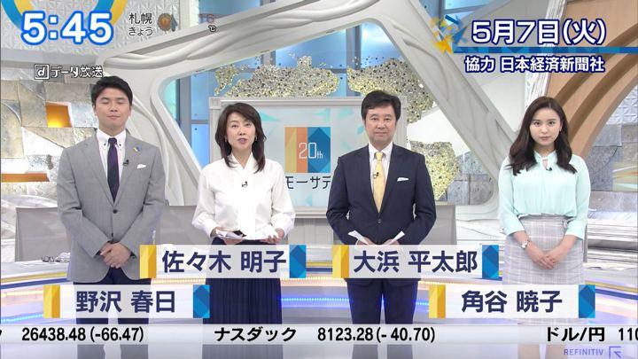 2019年05月07日角谷暁子の画像01枚目