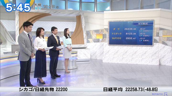 2019年05月07日角谷暁子の画像02枚目