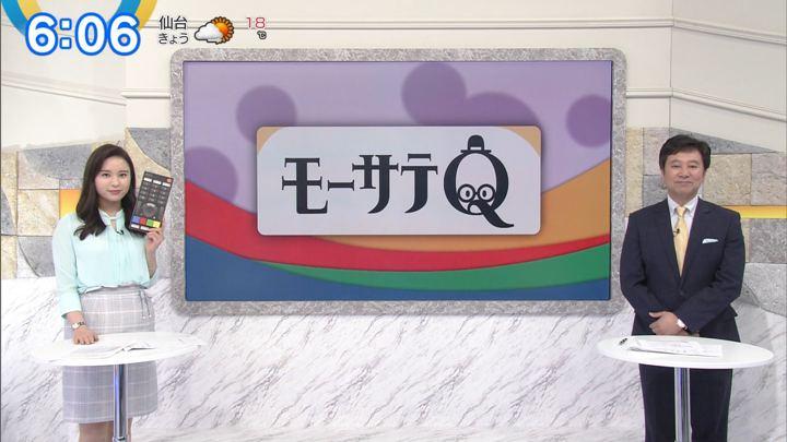 2019年05月07日角谷暁子の画像06枚目
