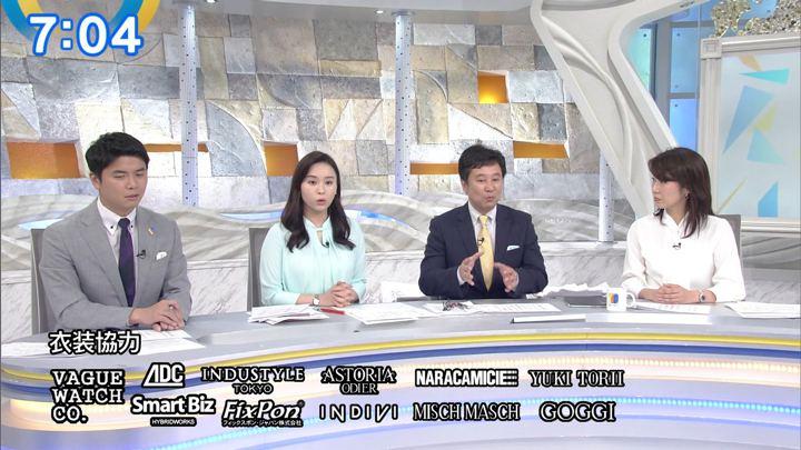 2019年05月07日角谷暁子の画像12枚目