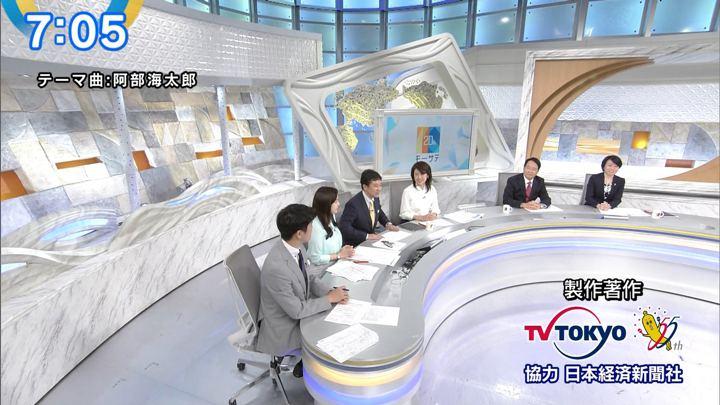 2019年05月07日角谷暁子の画像13枚目