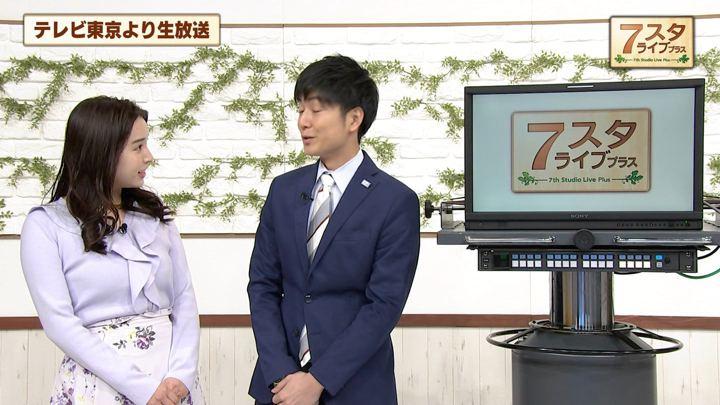 2019年05月10日角谷暁子の画像03枚目