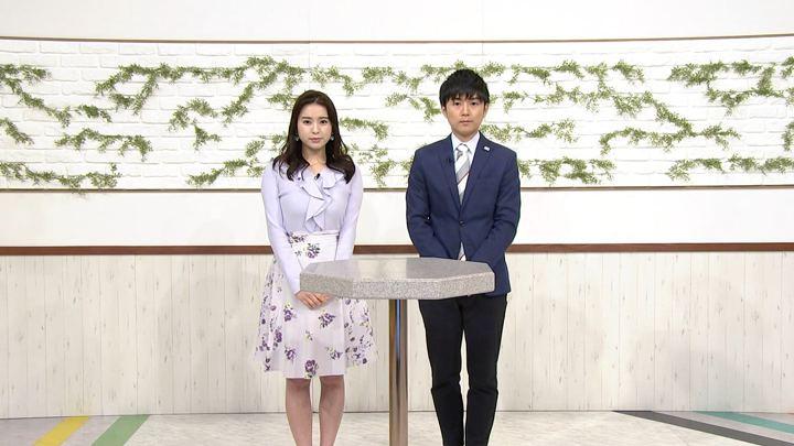 2019年05月10日角谷暁子の画像04枚目
