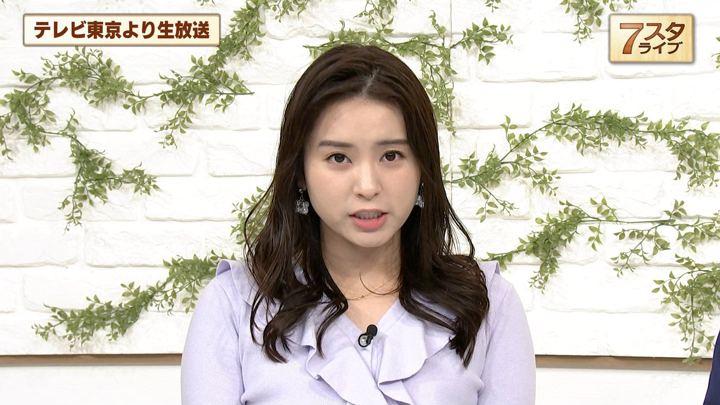 2019年05月10日角谷暁子の画像07枚目