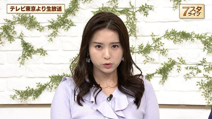 2019年05月10日角谷暁子の画像10枚目