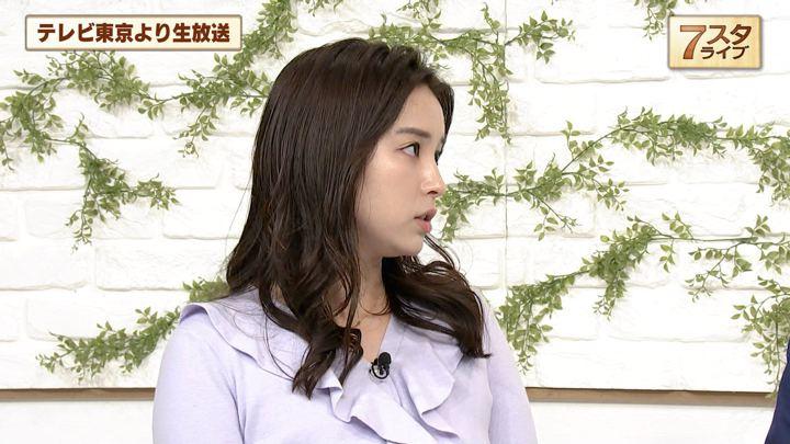 2019年05月10日角谷暁子の画像11枚目