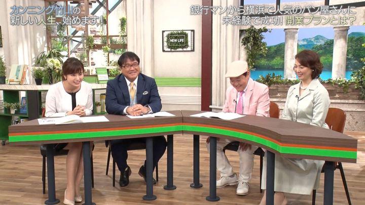 2019年05月11日角谷暁子の画像02枚目