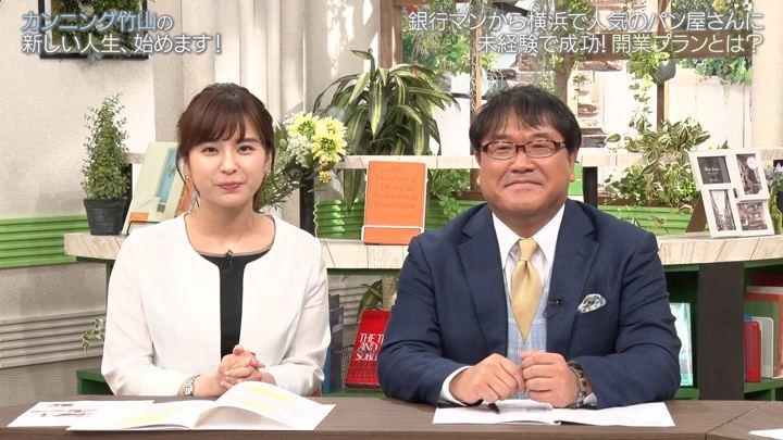 2019年05月11日角谷暁子の画像03枚目