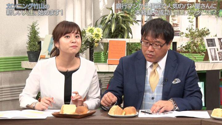 2019年05月11日角谷暁子の画像04枚目