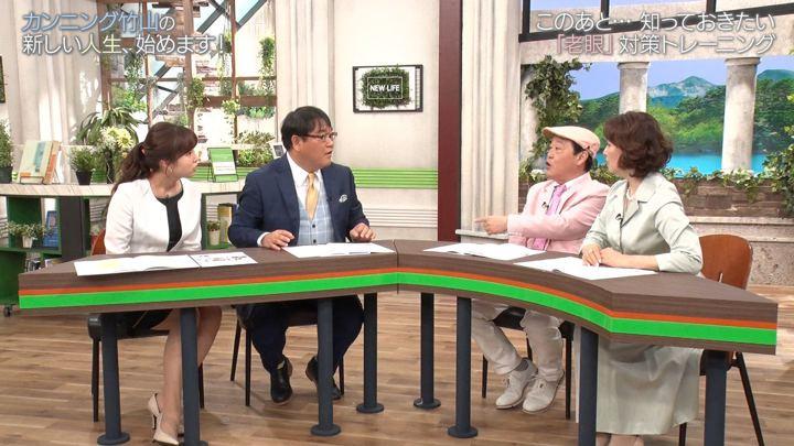 2019年05月11日角谷暁子の画像06枚目