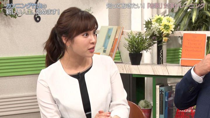 2019年05月11日角谷暁子の画像07枚目