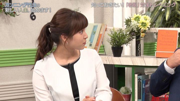 2019年05月11日角谷暁子の画像08枚目