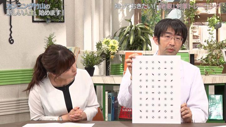 2019年05月11日角谷暁子の画像09枚目
